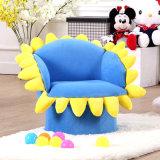 La fleur de tissu de dessin animé badine des meubles de salle de séjour de sofa