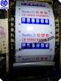 アルミニウム放出の使用または金属の物質的な使用または表面の保護のための高い付着を用いる保護フィルム