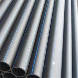 Высокое качество HDPE пластиковые трубки подачи воды