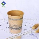 Кофейные чашки горячего питья 12 Oz устранимые бумажные