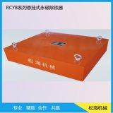 Tipo transversal separador magnético permanente acessível da correia para ferros