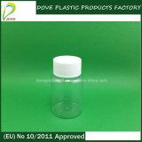 [80مل] محبوب الطبّ بلاستيكيّة زجاجة صغيرة