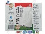 Pacote do Rolo asséptico para suco e o leite utilizado na máquina de enchimento da Tetra Pak