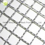 China Praça de fornecedor de aço inoxidável decorativas Tecidos de malha de arame cravada