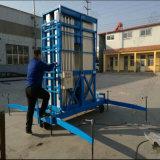 使用される二重マストのワークテーブルのアルミ合金の油圧エレベーター構築で