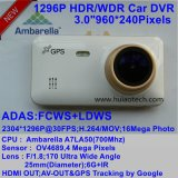 "3.0 "" Hdr를 가진 차 DVR를 추적하는 Ambrella A7la50 GPS; WDR; Fcws; Ldws; G 센서"