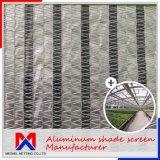 Тень классифицируя изготовление ткани тени 50%~90% внутреннее алюминиевое