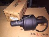 Faisceau en caoutchouc Az9631523175 de Rod de toque pour le camion de HOWO Shacman FAW