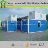 Дом контейнера для перевозок низкой стоимости Prefab домашняя для сбывания