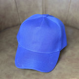 Qualität Blank Cotton Baseball Cap mit Custom Your Logo
