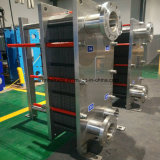 Refrigerante a placche del latte dello scambiatore di calore del piatto dell'acciaio inossidabile AISI304/AISI316L di Gasketed di alta qualità