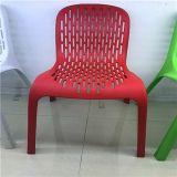 Стул самомоднейшего безрукого стула трактира ноги металла пластичный обедая