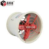 L'escompte chaud de vente d'usine tapent maintenant à Bt35-11 le ventilateur axial extérieur anti-déflagrant