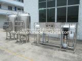 Превосходный завод водоочистки представления для сбывания