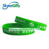 Bracelets faits sur commande de silicones de logo