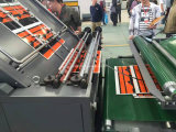 [تمج-1300ا] يشبع خدة آليّة يرقّق آلة لأنّ يغضّن علبة صندوق صناعة