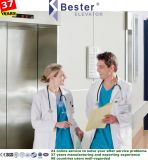 응급 의료 부호 파란 서비스 및 회고 열쇠 스위치를 가진 병원 들것 상승