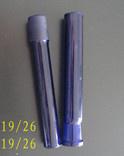 Verre clair Joints rodés mâle et femelle
