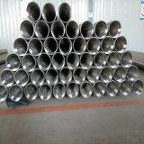 Fabbricazione del tubo degli schermi di collegare del cuneo dell'acciaio inossidabile della Cina
