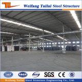 構造スチールの製造の倉庫を構築する中国の建設プロジェクト