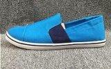 簡単な綿の慰めの偶然靴(CAS-008)