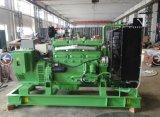 150kw / Motor de biogás o biogás gerador eléctrico com sistema de cogeração