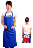 Выдвиженческое Blank Apron для Custom Logo Design