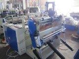 고속 2 선 비닐 봉투 기계
