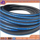 Tubo flessibile di gomma idraulico della superficie del panno dell'en 853 1sn 2sn