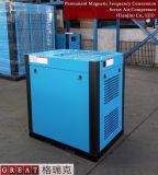 Compresor de aire de alta presión del tornillo rotatorio ajustable magnético permanente de la frecuencia