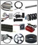 電気スクーターのブラシモーター800W