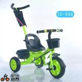 새로운 디자인 싼 아이 세발자전거 형식 아이들 Trike 아기 세발자전거