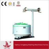 ハイドロ抽出器の価格の産業ハイドロ抽出器の価格または回転の抽出器(SS)