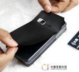Geval die van de Sticker van de Telefoon van Daqin het Mobiele Machine voor Mobiel maken