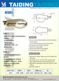 고전적인 유형 옥외 HPS 나트륨 램프 코브라 모양 가로등 Zd4-a
