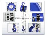 最もよい販売は広く使用された屋外のHsz手のチェーン起重機の鎖プーリーブロックである