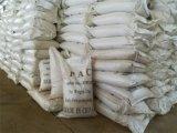 Het Chloride PAC voor de Behandeling van het Water, het Gele Stevige Chloride van Polyaluminum van het Aluminium van het Poeder Poly PAC28%30% Flocculant