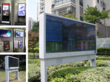 65inchプレーヤーを広告する屋外の防水LCDデジタルの表記の高品質の広告