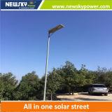 10With15With20With30With40With50With60Wオールインワン統合されたLEDの太陽街灯