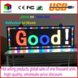 Sinal de LED interior com cores completas P5 Movendo o Scrolling LED Display Board para Shop & Windows