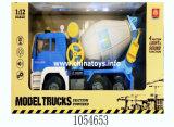 2018년 마찰 차 쓰레기 트럭 장난감 차 (1054666)