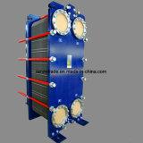 Gaz résiduel de température élevée/échangeur de chaleur thermique de plaque de refroidissement à l'huile Gasketed