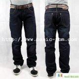 Hombre de jeans de mezclilla de moda de la clase alta (P10122536)