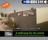 سعوديّة [هوت-سل] [ستيل ستروكتثر] بناية فولاذ مستودع
