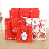 El regalo de papel personalizado empaqueta el bulto para Festerval/la Navidad