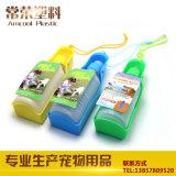 Botella de agua del plástico del perro de animal doméstico de la alta calidad