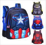 3D мультфильм детей Schoolbag Hardshell рюкзак