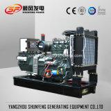 Низкая цена 280квт электроэнергии дизельный генератор с двигателем Deutz