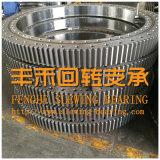 Roulement de pivotement de haute qualité utilisé dans l'ingénierie de la machinerie, avec l'engrenage