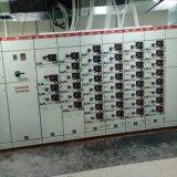Apparatuur van de Distributie van de Macht van het Mechanisme van het Lage Voltage van Gck de Elektro